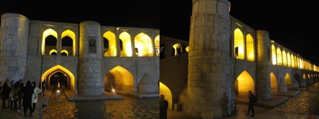 Evening shot of Isfahan's famous Siosepol aka Siose Bridge.